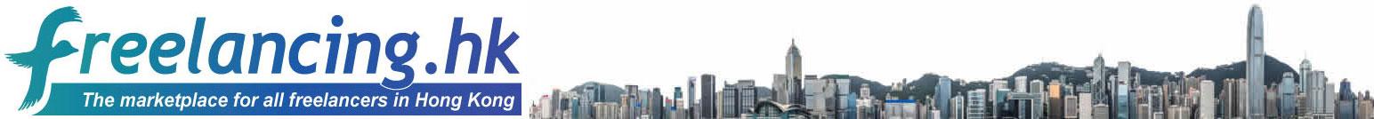 Freelancing.hk